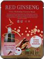 Malie Red Ginseng Ultra Hydrating Essence Mask