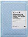 mizon-enjoy-vital-up-time-watery-moisture-mask-hidratalo-maszk-zold-tea-kivonattals9-png