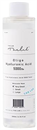 the-lab-by-blanc-doux-oligo-hyaluronic-acid-5000-toners9-png