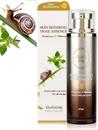 elishacoy-skin-refining-snail-essence1s9-png