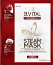 l-oreal-paris-elvital-total-repair-5-steam-masks9-png