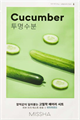 Missha Airy Fit Sheet Mask Cucumber