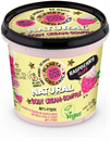 planeta-organica-raspberry-fluff-body-cream-suffles9-png