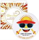 yu-r-sunny-sun-cushion-spf50-pas9-png
