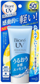 Biore UV Aqua Rich Watery Essence 2015 SPF50+ / Pa++++