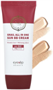 eyenlip-snail-all-in-one-sun-bb-cream-spf50-pas9-png