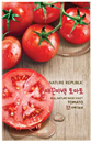nature-republic-real-nature-mask-sheet---tomatos-png