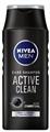 Nivea Men Active Clean Sampon