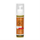 Loton Argan Oil 100%