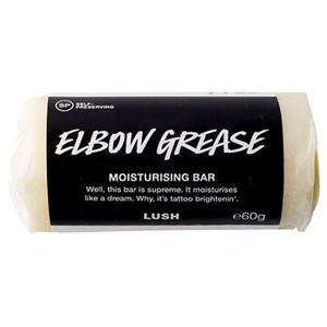 Lush Elbow Grease Hidratálótömb