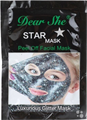 Dear She Star Mask