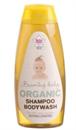 beaming-baby-organikus-babafurdeto-es-sampons-png