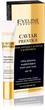 Eveline Caviar Prestige Ránctalanító Szemkörnyékápoló Krém