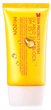 Mizon UV Mild Sun Block SPF35 / PA++