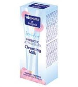 Yoghurt of Bulgaria Probiotikus Ultra Gyengéd Arctej