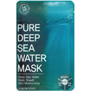 tosowoong-pure-deep-sea-water-masks9-png