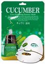 malie-cucumber-face-masks-png