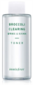 Innisfree Broccoli Clearing Toner