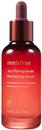 innisfree-jeju-pomegranate-revitalizing-serums9-png