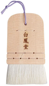 Hakuhodo Itabake (Medium)