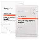 neogence-c-vitaminos-borragyogas-fokozo-fatyolmaszks9-png