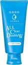 shiseido-senka-all-clear-double-w-sminklemoso-es-arctisztito1s9-png