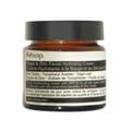 Aesop Sage & Zinc Facial Hydrating Cream SPF 15