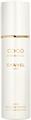 Chanel Coco Mademoiselle Light Fragrance Mist Collection Été