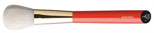 Hakuhodo S110 Pirosító Ecset
