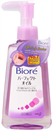kao-biore-cleansing-oils9-png