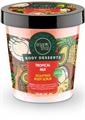 Organic Shop Body Desserts Tropical Mix