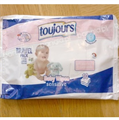 Toujours Baby Wipes Sensitive Popsitörlő Régi