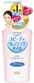 Kosé Cosmeport Softymo Speedy Cleansing Oil (régi)