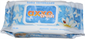 Axxo Fresh Baba Törlőkendő