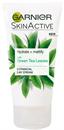 garnier-skinactive-hydrate-mattify-green-tea-leaves-moisturizers9-png