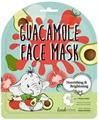 LookAtMe Guacamole Face Mask