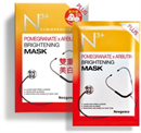 neogence-n3-revitalizalo-fatyolmaszk-arbutinnal-es-granatalma-kivonattals9-png