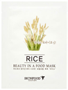 skinfood-rice-sheet-mask---beauty-in-a-food-masks-png