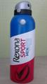 Rexona Sport Men Limited Edition Deo Spray