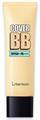 Berrisom Cover BB SPF50+ / PA+++