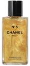 chanel-n-5-gold-fragments-shimmering-gels9-png