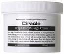 deep-clear-massage-creams9-png