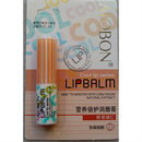 alobon-cool-lip-series-c-vitaminos-ajakbalzsams-jpg