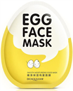 bioaqua-egg-face-masks9-png