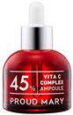 proud-mary-vita-c-complex-45-ampoules9-png
