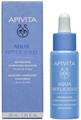 Apivita Aqua Beelicious Booster