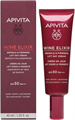 Apivita Wine Elixir Wrinkle & Firmness Lift Day Cream SPF30