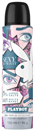 playboy-sexy-so-what-deo-sprays9-png
