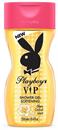 playboy-vip-glam-orhid-tusfurdos-png