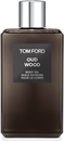 tom-ford-oud-wood-body-oils9-png
